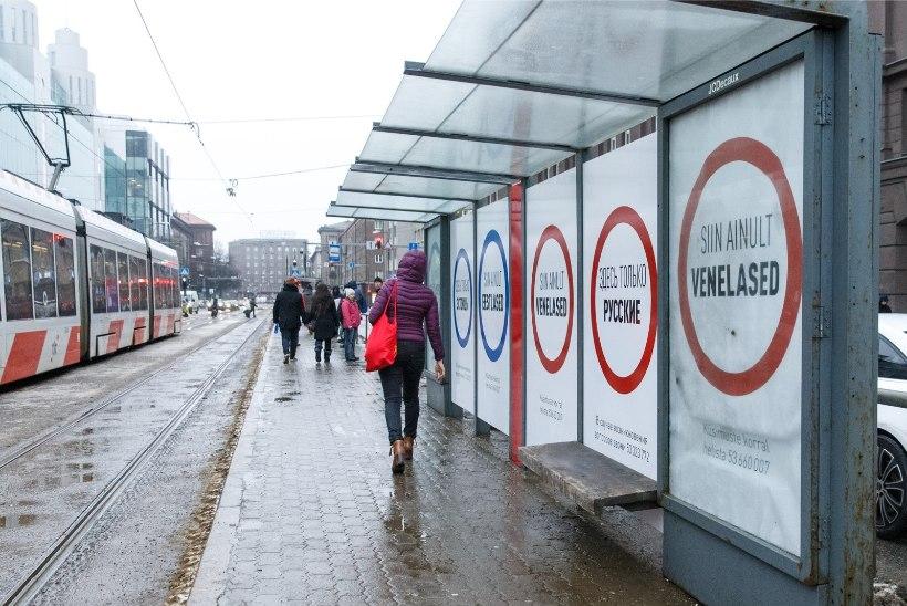 FOTOD | Tallinna kesklinna püstitati plakatid, mis kutsuvad eestlasi ja venelasi üksteisest eraldi seisma
