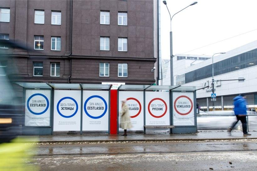 Kiri | Eesti 200 apartheid