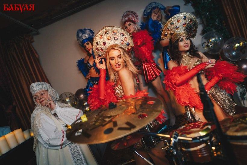 PEOGALERII   Tants, trall, šampanja ja hapukurk – Babulja tegi seda jälle!