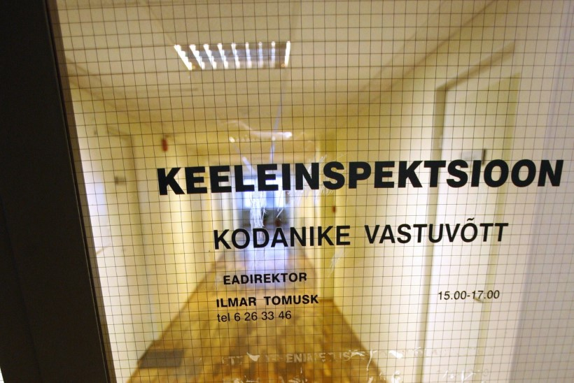Kümned kehva keeleoskusega haiglatöötajad peavad sunniraha maksma