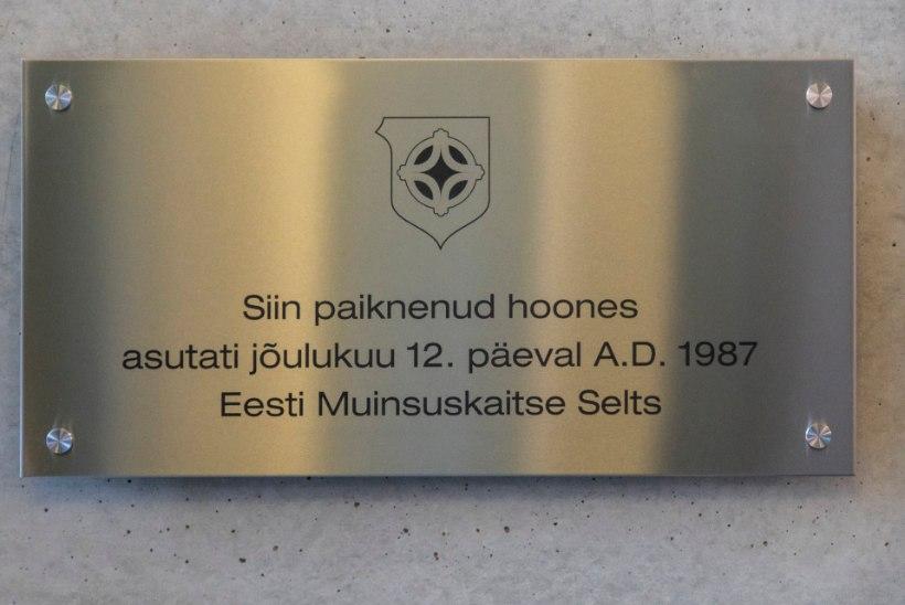 Sel nädalal ajaloos: aastal 1987 asutati Eesti Muinsuskaitse Selts