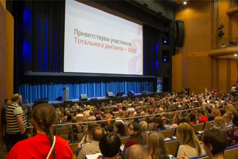 Мнение: грамотный русский – это ценность эстонского государства