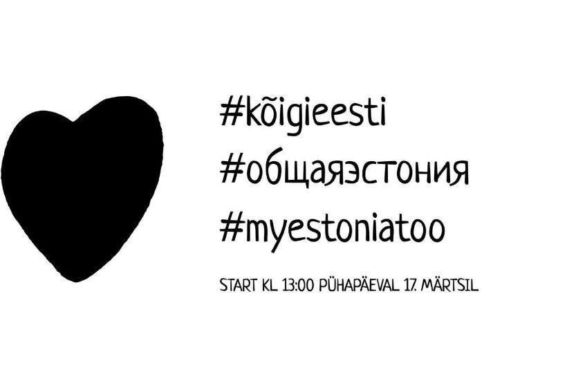 """Selgusid """"Kõigi Eesti"""" liikumise algatajad"""
