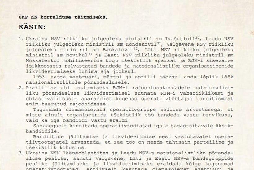 KAPO AASTARAAMAT | NSV Liidu riikliku julgeoleku ministri 1950. aastate käskkirjad suunasid rünnakut metsavendade vastu