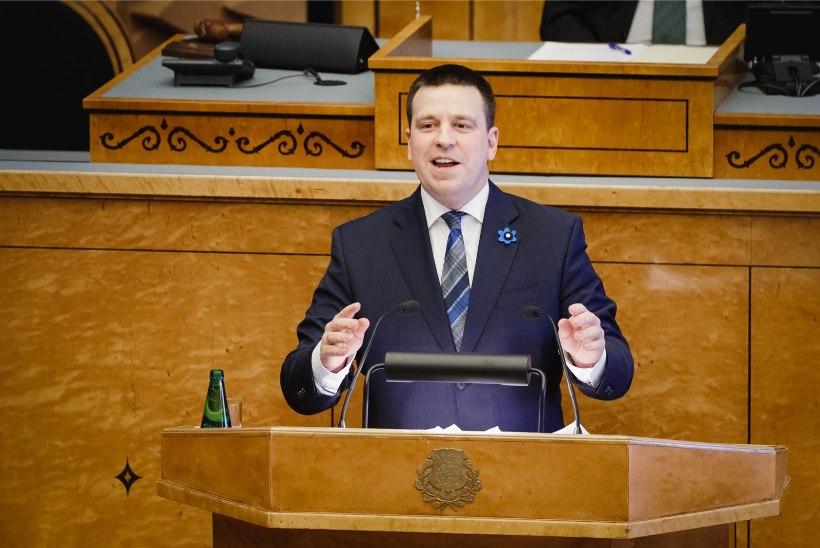 Правительственную коалицию сформировали EKRE, центристы и Isamaa