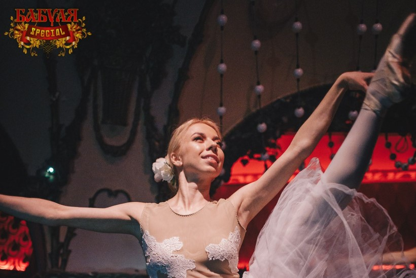 PEOGALERII | Vanaema, kankaan ja baleriinid - just nii pidutseti Klubis Teater!