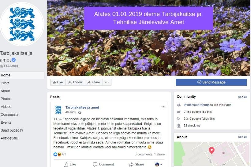 KUMMALINE VAATEPILT: Facebook paneb Eesti riigiametid nime muutmisel keerulisse olukorda