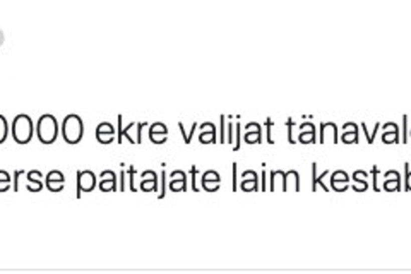 FOTOD | Tallinnas pakistanlast rünnanud mees on Facebookis ähvardanud välismaalasi ja kiitnud natsisimi