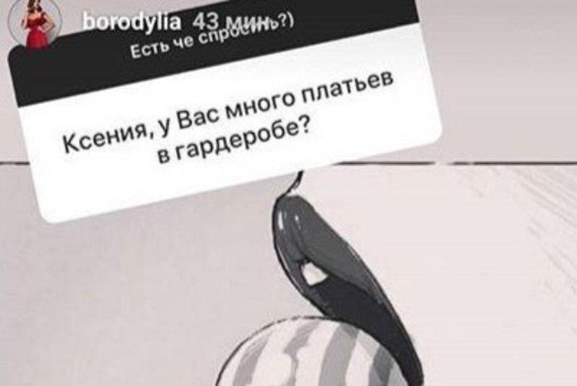 Ксения Бородина пожаловалась, что не может надеть одно платье дважды