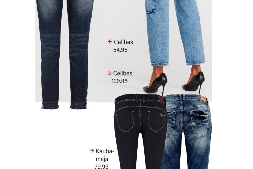 MAHTU JUURDE: teksade tagakülg vormib unistuste pepu