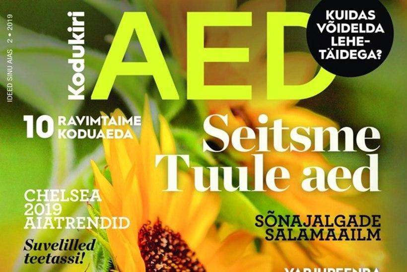 Ilmus uus ajakiri AED