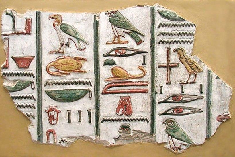 Kuidas Itaalia aardekütt 200 aasta eest vaarao Seti I haua leidis