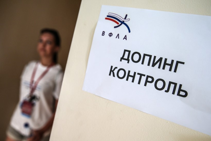 Venemaa jääb dopingupattude tõttu jätkuvalt kergejõustiku MMilt kõrvale