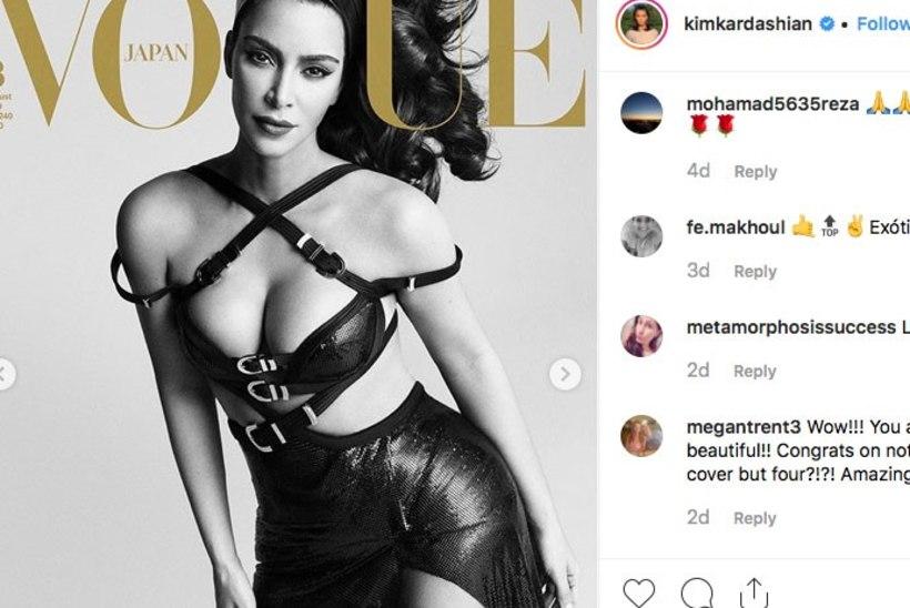 Jennifer Lopez tõmbas juubelipeoks selga sadomasokleidi