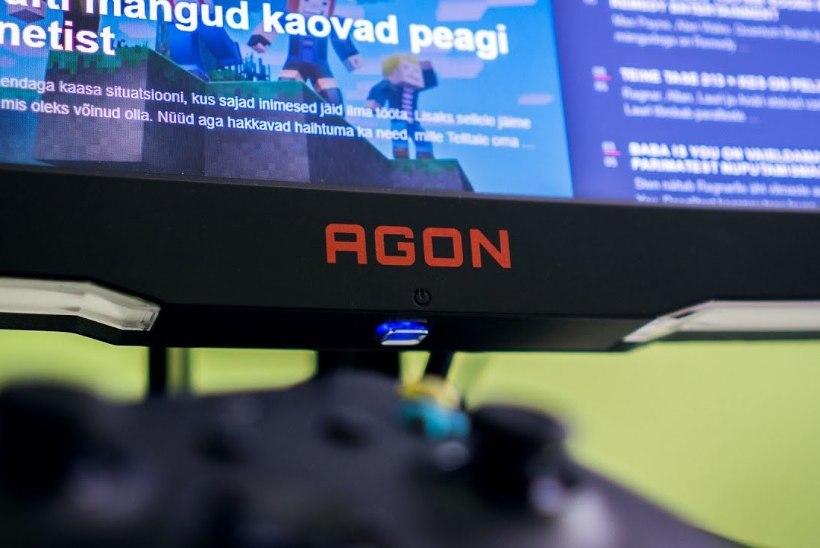 VIDEO | AOC ultrawide monitor on keerulise nimega, ent õnneks on see seadme suurim puudus