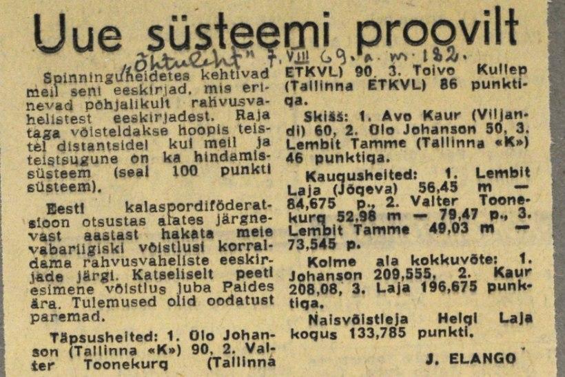 Eesti casting 50! Ülevaade spordiala harrastamise ajaloost