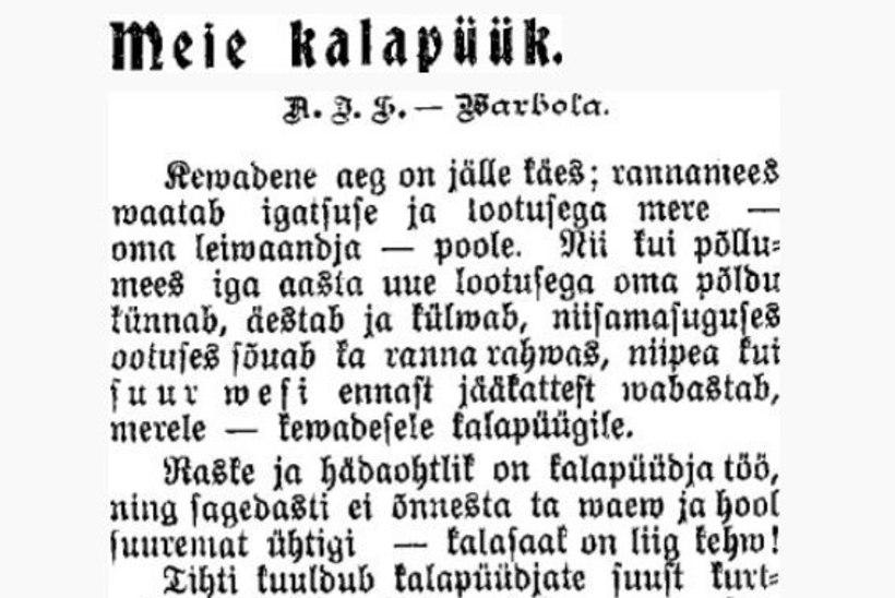 116 aastat tagasi nõuti ajalehes ahingupüügi keelamist ja kalakaitseinspektori ameti loomist