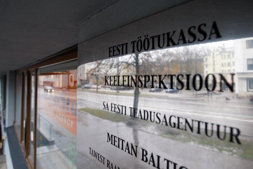 Raha- ja töötajate nappuses keeleinspektsioon: sisseränne tõstab koormust