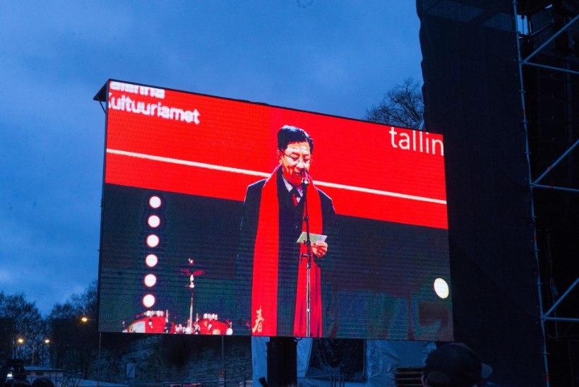 GALERII | Tallinnas toimusid Hiina uusaasta pidustused