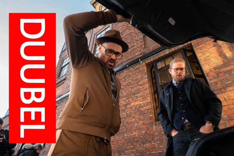 "FILMISAADE ""DUUBEL"" 