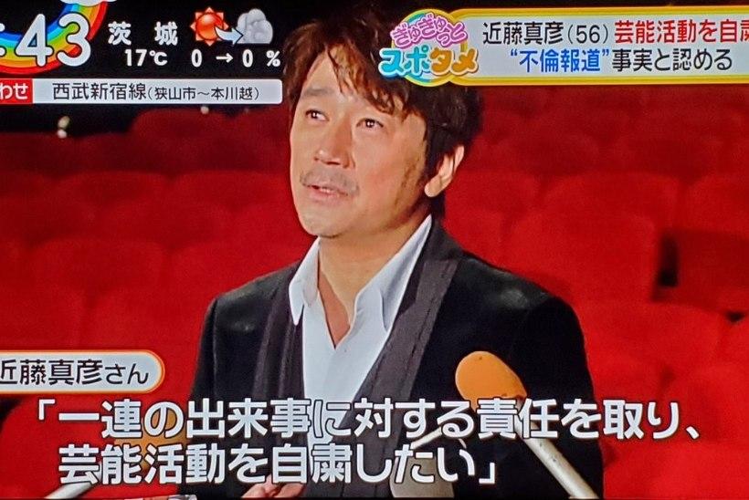 Jaapani poptähte karistati abielurikkumise eest esinemiskeeluga