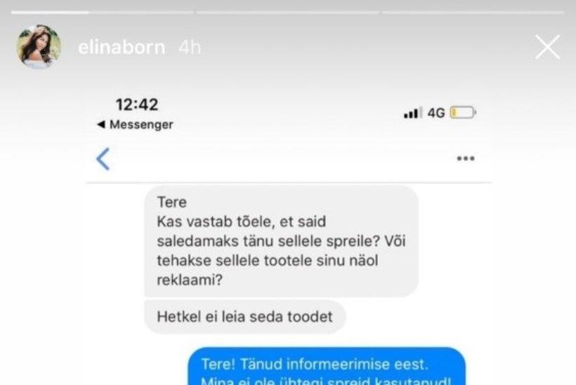 Petuskeemi järjekordne ohver Merlyn Uusküla: kontode sisu on meestele suunatud ja kutsub klikkima 18+ veebilehtedele