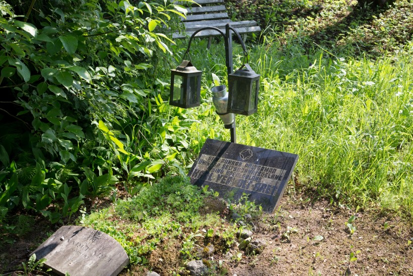 Voldemar Kuslapi kalmukolumn | Kodukoht tänab ja mäletab