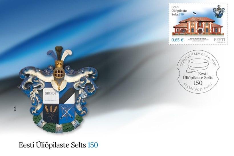 Edasi lükatud: Eesti Üliõpilaste Seltsi suur aastapäev rändab järgmisse kevadesse