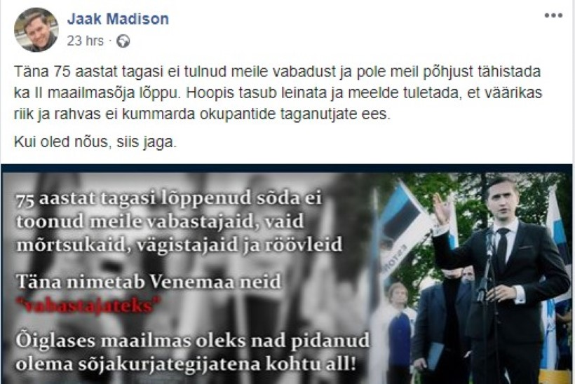 VÕRDLUS: kui erinevalt tähistasid 9. maid koalitsiooniliikmed Oudekki Loone ja Jaak Madison?