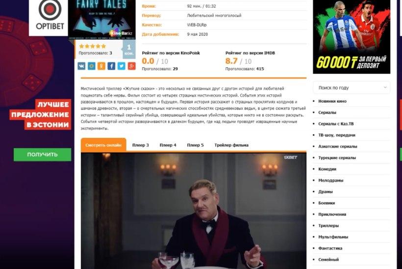 Tohoh! Mart Sanderi film lekkis illegaalselt internetti: oleks tegu viletsa filmiga, poleks keegi nii suurt tööd ette võtnud