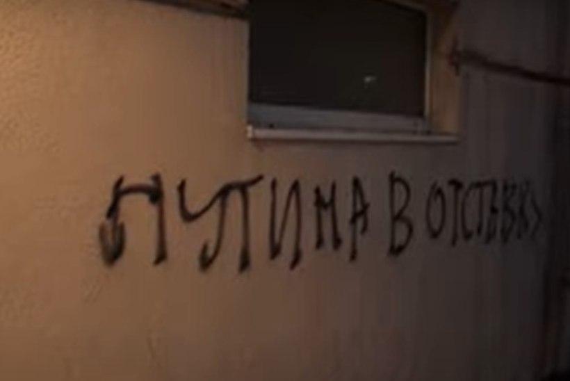 VIDEO | VARJATUD MÄSSAJAD: nõnda käib öine protest Putini vastu