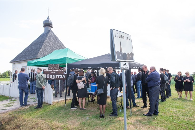 FOTOD | Koduküla jättis hüvasti Laagna teel surnuks sõidetud Stanislaviga