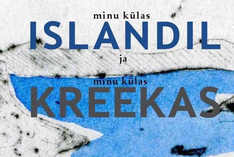 Kultuuriuudised: vii end kurssi Eesti muusikaauhindade nominentide loominguga!