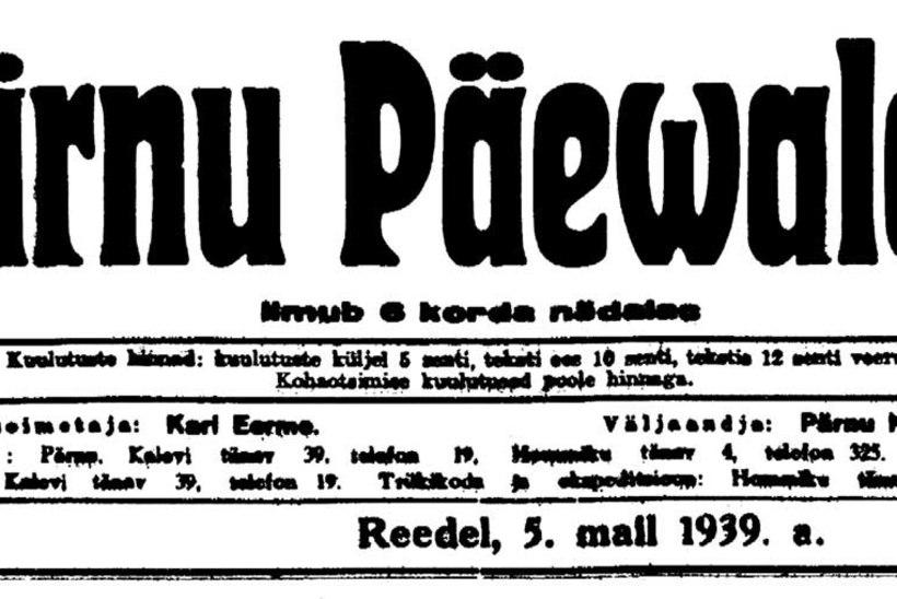 AJALUGU | Miks 1930ndail aastail Tallinna lahest kala ära kadus?