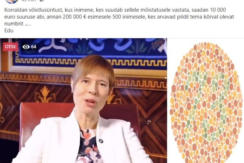 HOIATUS! Facebookis levivad massiliselt petuskeemid, milles kasutatakse ka Eesti kuulsuste nimesid ja videoid