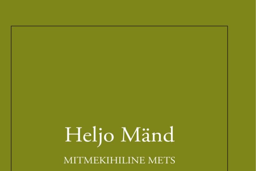 """Kerri Kotta meenutab vanaema Heljo Mändi: """"Vanaema oli maru korralik ja distsiplineeritud. Igas asjas."""""""