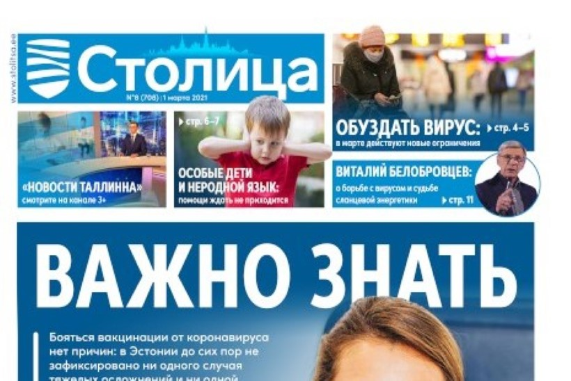 KIITUS SPUTNIKU VAKTSIINILE! Milliseid koroonauudiseid pakub Tallinna venekeelne linnameedia?