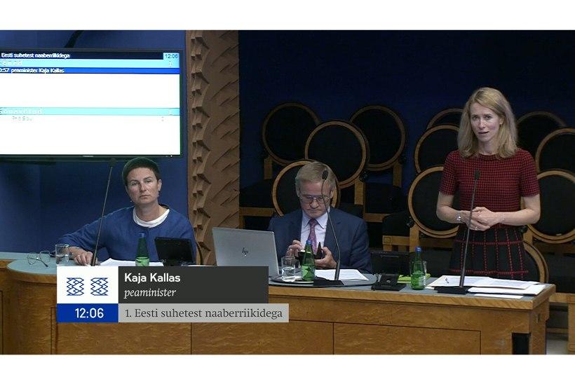 Kaja Kallas Soomega töörände taastamisest: meil on kavas täiendavad sammud, et põhjanaabreid ikkagi ümber veenda