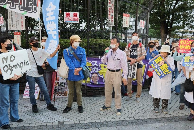 GALERII | ÕL TOKYOS | Jaapanlased protestivad endiselt olümpia vastu