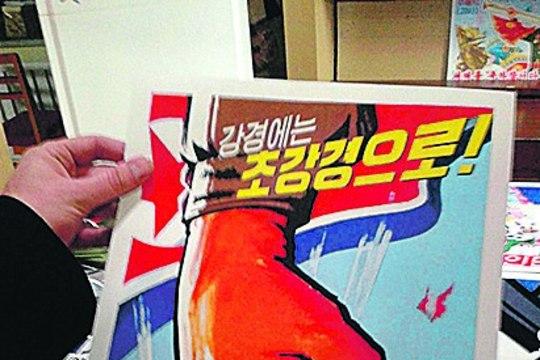 Põhja-Korea: kas turistidele ikka näidatakse tegelikku elu?
