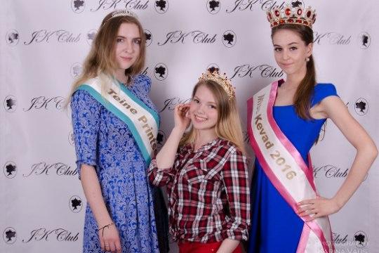 Девушки, внимание: начинается конкурс Miss Kevad