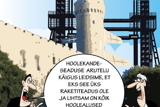 Karikatuur   Hoolekanne Eesti moodi