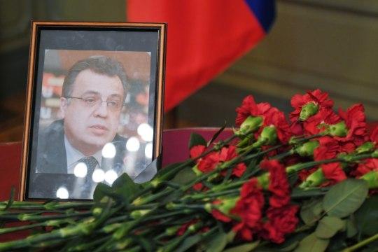 В Турции арестовали подозреваемого по делу об убийстве посла Карлова