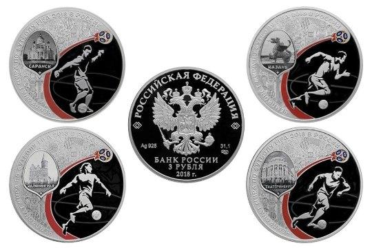 На границе в Ивангороде у мужчины изъяли 1,5 тонны памятных монет чемпионата мира по футболу