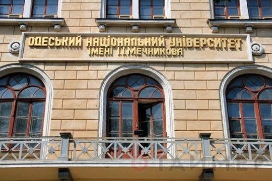 Одесские вузы отменили занятия до конца зимы из-за нехватки денег на отопление