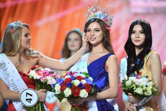 """Фото: новой """"Мисс Россия"""" стала отличница из Чувашии"""