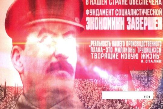 Интернет атакует новый вирус с гимном СССР и фотографией Сталина