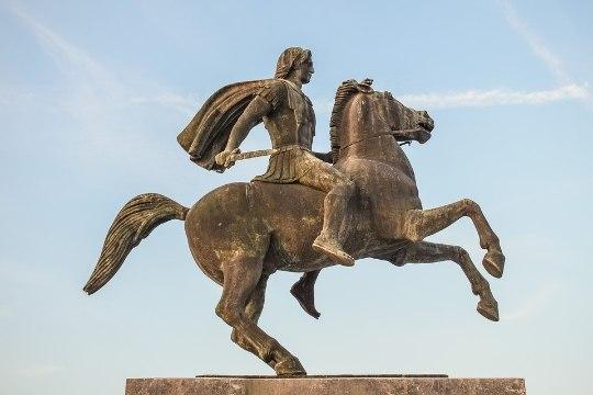 Македония больше не Македония. Страну переименовали