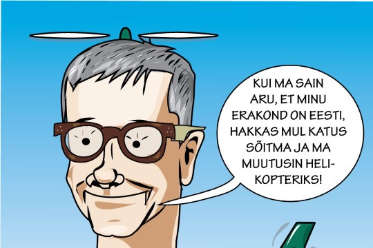 Ivo Rull   Janek Mäggi lendav tsirkus