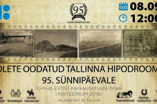 Tallinna Hipodroom juubeldab koos Eestiga!